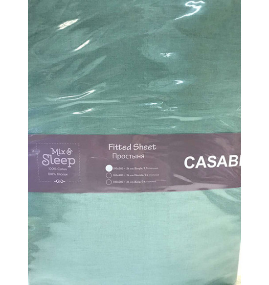 "Наволочка CASABEL ""Plain Mint"" 50х70 см (2 шт)"