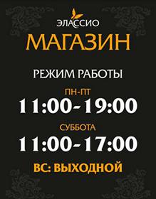 data/magazin/rezhym_small.png